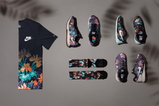 Nike Running Photosynthesis Pack