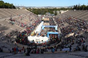 Athens Marathon