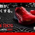 RED EMOTION ASICS RUNNING 2019 TOKYO MARATHON KAYANO TARTHER JAPAN
