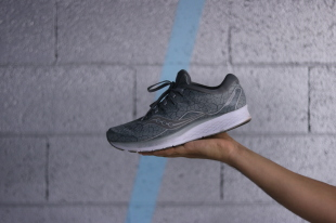 TEST SAUCONY RIDE ISO 2